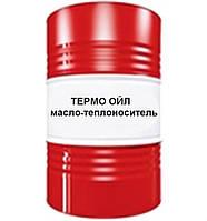 Масла-теплоносители: основные характеристики и параметры.