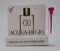 Масляные духи с феромонами Giorgio Armani Acqua di Gio pour homme 5 ml