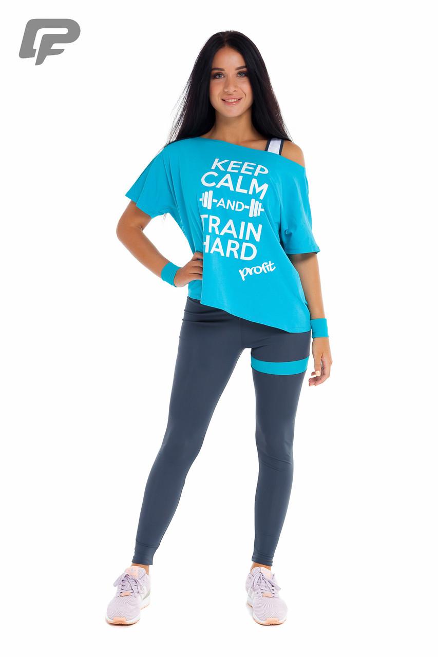Кофта для тренировок Keep Calm kh.010.13