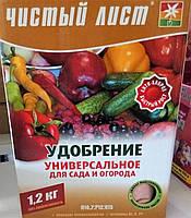 """Удобрение универсальное для сада и огрода  """"Чистый лист"""" 1,2 кг"""