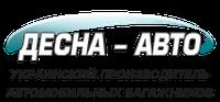 Багажники ТМ Десна-Авто