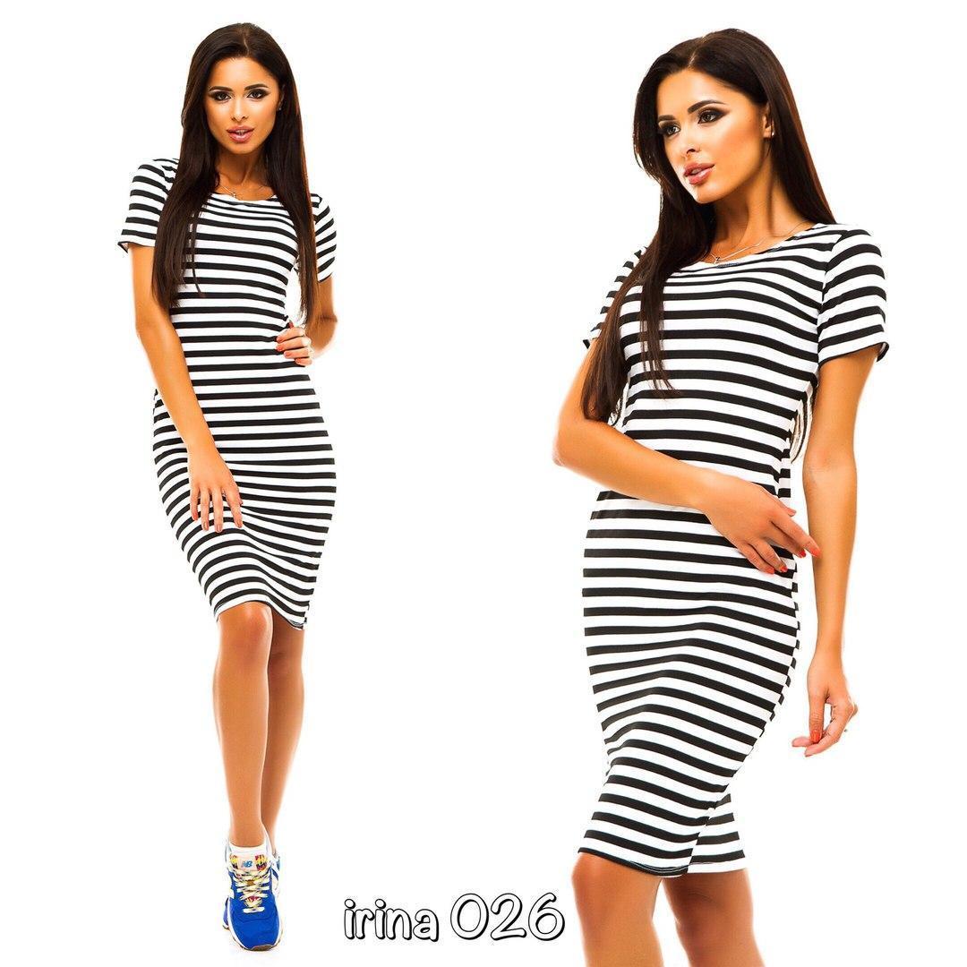 eacdf2a62cc Женское платье тельняшка (в полоску ) миди короткий рукав - Интернет-магазин  ОПТОМ от