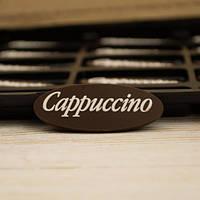 """Кондитерский декор """"Cappuccino"""", фото 1"""
