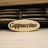 """Кондитерский декор """"Cappuccino"""" , фото 1"""