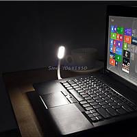 Лампа для подсветки клавиатуры компьютера