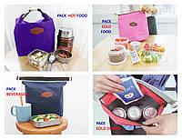 Термосумка для ланчев, обедов Lunch Bag от Iconic