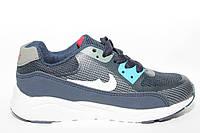 Стильные кроссовки на шнурках для  мальчика  р 33 стелька 20,9см, ТМ Солнце 33 стелька 20,9см