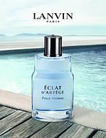 Мужская туалетная вода Lanvin Eclat d'Arpege Pour Homme