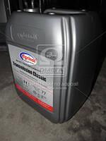 Масло трансмиссионное Агринол Classic SAE 80W-90 API GL-4 (Канистра 10л) 80W-90