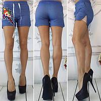 Женские шорты с вышивкой