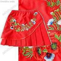Национальная украинская юбка для девочки Марыся с цветами 104-134рр