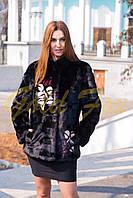 Куртка кожаная с мехом норки