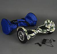 Гироборд детский колеса 10 дюймов Камуфляж