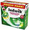 Таблетки для посудомийки Ludwik Ultimate Power  / 50 шт / 5 уп /