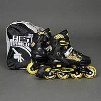 Коньки роликовые Бест Роллерс желтые 35-38 переднее колесо светится сумка в наличии