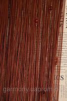 Нитяные шторы кисея с тройным стеклярусом  шоколад  (08)