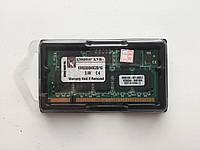 Оперативная память ноутбука (ОЗУ) оперативка Kingston SoDIMM DDR 1G 333 (KVR333X64SC25/1G)