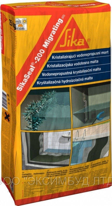 SikaSeal- 210 Migration - проникающая гидроизоляция на цементной основе для железобетонных конструкций, 25 кг
