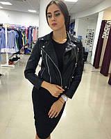 Чёрная кожаная куртка косуха