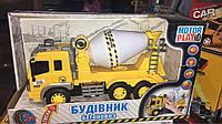 Бетоновоз строительный детская игрушка Motor play