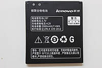 Аккумулятор BL197 Lenovo A800 A820T S720 S720i A798T S889T S868T S899T S750 S889 S870e