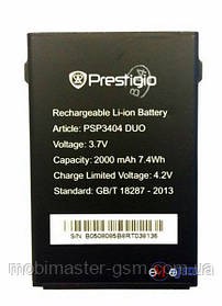 Аккумулятор Prestigio PAP 3404 MultiPhone Duo (2000 mAh)