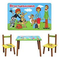 Детский Деревянный столик со стульчиками Простоквашино M 1434