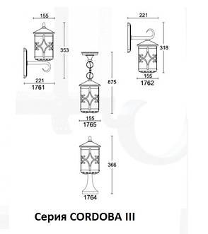 Садово-парковый светильник LUSTERLIGHT Cordoba III 1762, фото 2