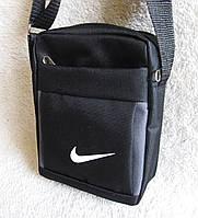 Сумка через плечо спортивная мужская женская барсетка черная с серым 16х13х6см