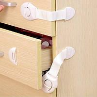 Защита на мебель от детей замки на холодильник, шкаф, тумбы...