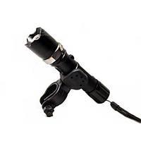 Тактический фонарик с креплением для велосипеда BL-T 8628 XPE 30000W