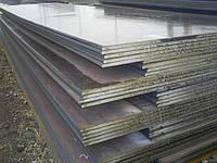 Лист конструкционный 25мм ст 45 1500х6000 ДСТУ 4543-74