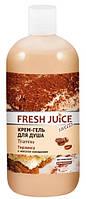 """Крем-гель для душа Tiramisu 500мл """"Fresh Juice"""""""