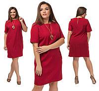 """Стильное платье для пышных дам """" Органза """" Dress Code"""