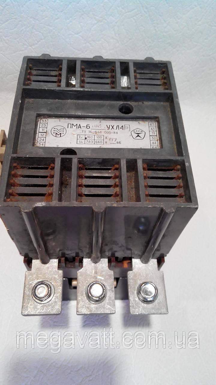 Пускатель магнитный ПМА 6102 160 А - МегаВатт-Прибор в Киеве