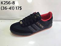 Подростковые кроссовки оптом Adidas Trtairer (36-40)