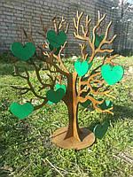 """Дерево """"Велике"""" 50 см В наборі з серцями - 15 штук 8*8 см Дерево """"Большое"""" 50 см.  С ПОКРАСКОЙ"""