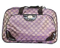 Женская дорожная сумка вместительная (11-1)