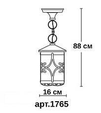 Садово-парковый светильник LUSTERLIGHT Cordoba III 1765, фото 3