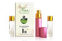 Женский мини-парфюм Nina Ricci Plain Green Apple (Нина Ричи Плэйн Зеленое Яблоко), 3*15 мл
