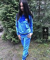 Бархатный женский костюм