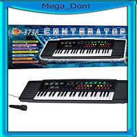Детский синтезатор с Electronic Keyboard МS-3738