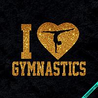 Аппликация, наклейка на ткань I love Gymnastics [7 размеров в ассортименте] (Тип материала Глиттер)