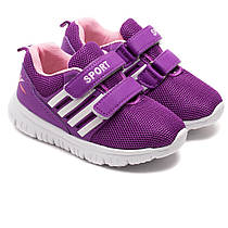 Легкие кроссовки Солнце для девочек, размер 21-26