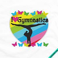 Аппликация, наклейка на ткань I love Gymnastics [7 размеров в ассортименте]