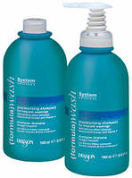 Увлажняющий шампунь для частого мытья головы для всех типов волос, в т.ч. нарощенных волос