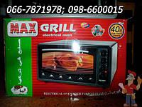 Духовка электрическая  MAX GRILL SH-5500 40 литров c конвекцией и грилем (Турция).