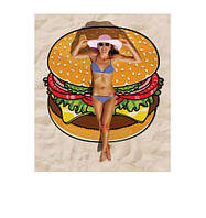 Пляжная подстилка. Гамбургер