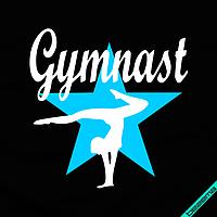 Аппликация, наклейка на ткань Gymnast \[7 размеров в ассортименте]
