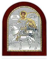 Святой Дмитрий Икона Серебряная с позолотой Silver Axion (Греция)  85 х 100 мм